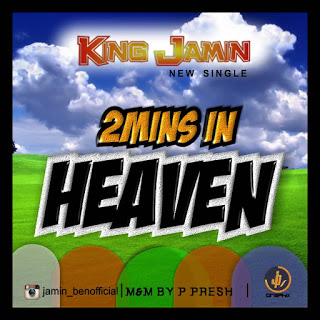King Jamin 2Mins in Heaven